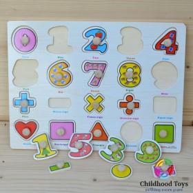 Puzzle incastru lemn cifre si forme geometrice